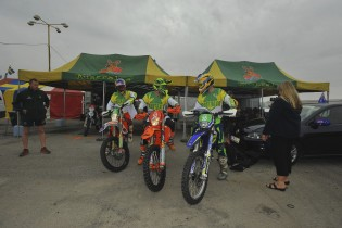 15ISDE_ 0066